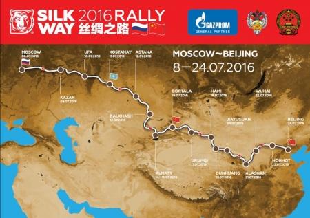 Silkway map